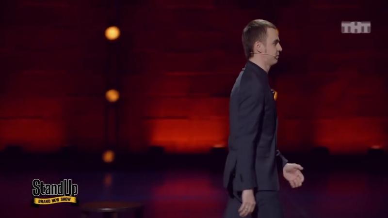 Stand Up Иван Абрамов - О леггинсах, операции из детства, медицине и психологических проблемах