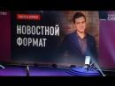 Дмитрий Портнягин Канал Трансформатор Форум Трансформация
