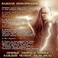 Сергей Сокол