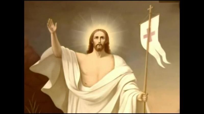 Вера святых - часть 13. Восшествие на небеса.wmv