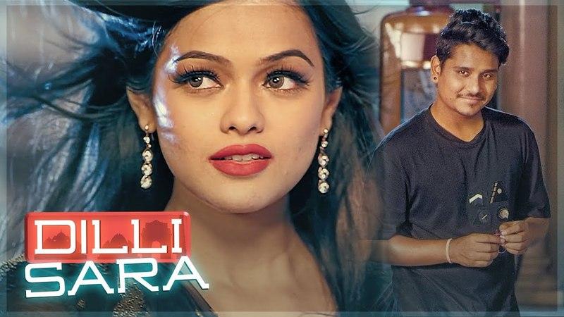 Dilli Sara: Kamal Khan, Kuwar Virk (Video Song) Latest Punjabi Songs 2017   T-Series