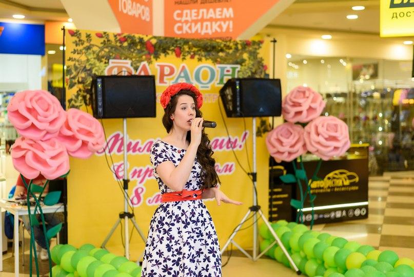 Евгения Жукопцова   Ярославль