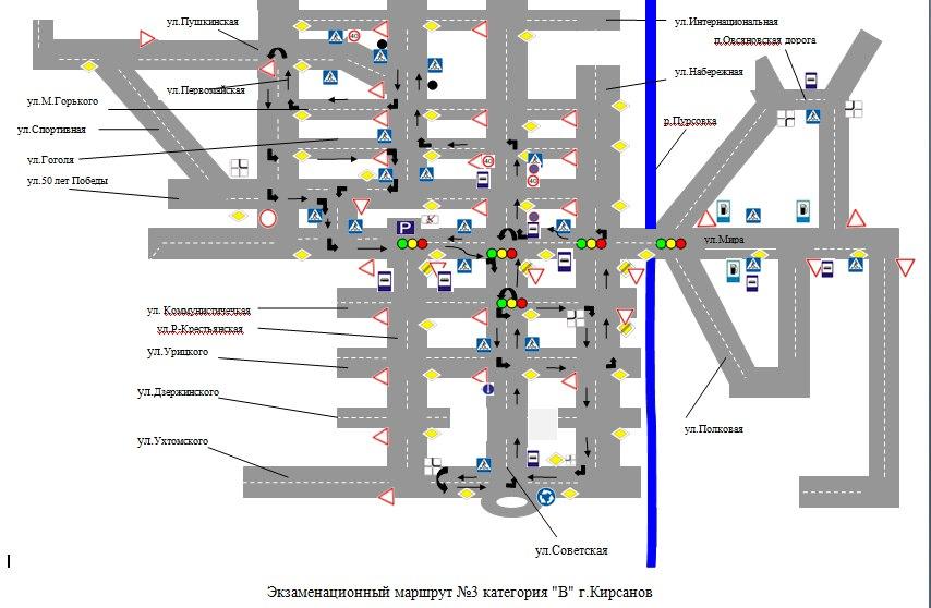 Экзаменационные маршруты ООО Сервис центр Автомобилист г.Кирсанов