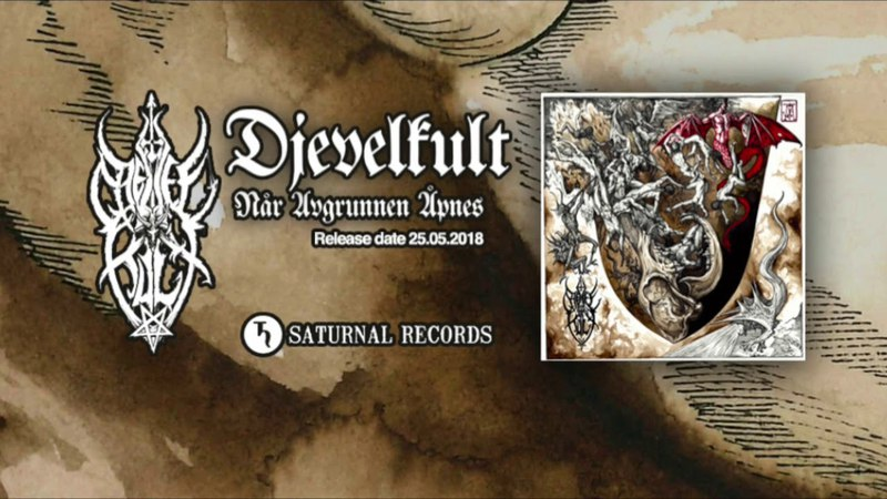 DJEVELKULT - Apocalypse (Hellspawn) (Official Track Premiere)