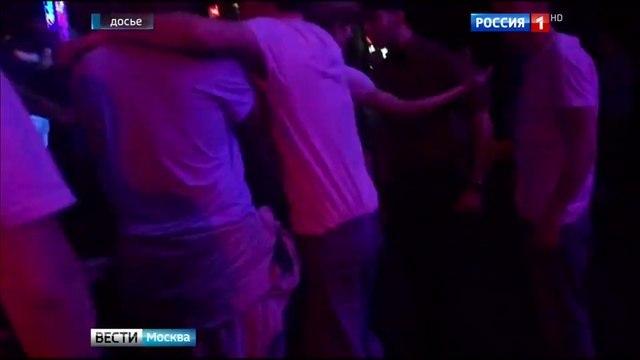 Вести-Москва • В Савеловском суде идут прения сторон по громкому делу об изнасиловании