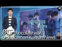 Eng Es PT Sub Korean News brings up Chocolate War over BTS. This is hilarious! LOL