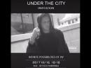Дмитрий Морозов в рекламе бренда JW. Китай 2017