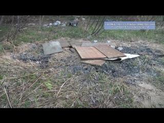 Убийство молодого человека в Архангельске