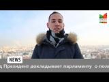 Москва меняется - Новости недели 02.03.18