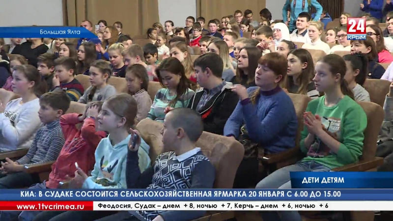 «Артековцы» пригласили в гости из специальных школ-интернатов и тех, кто ни разу не был в международном детском центре
