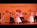танец Вальс 2018 ансамбль Карусель прогимназия 61 г Мурманск 8 03 18