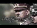 Der großdeutsche Freiheitskampf Reden Adolf Hitlers, 11. Dezember 1941