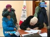 Сбор подписей в поддержку претендентов на пост президента России начался в Иркутской области