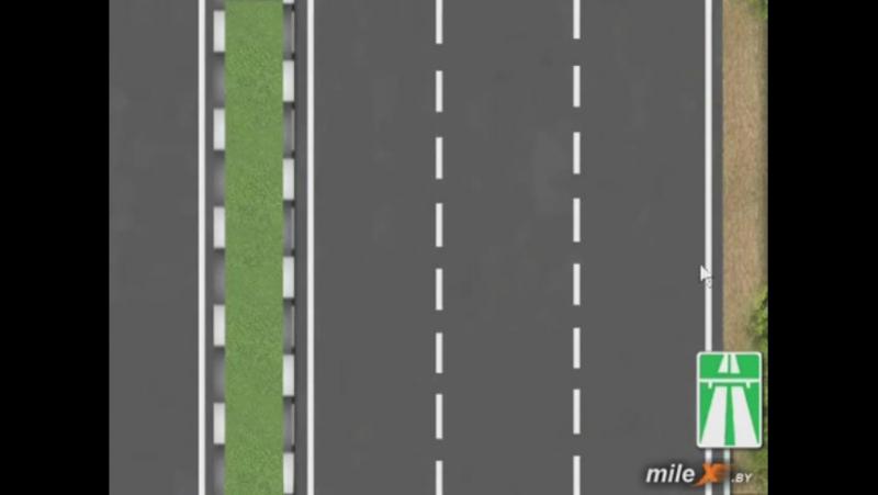 10 Десятое Занятие_Движение через ж.д, по автомагистралям и в жилых зонах. Приоритет маршрутных ТС