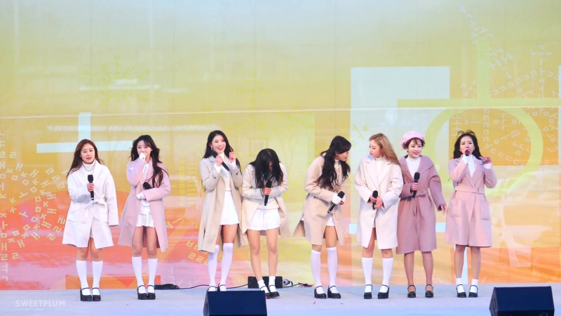 180123 | Lovelyz Full | 2018 PyeongChang Winter Olympics Torch Relay Celebration Event