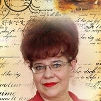 Лариса Дмитриевна