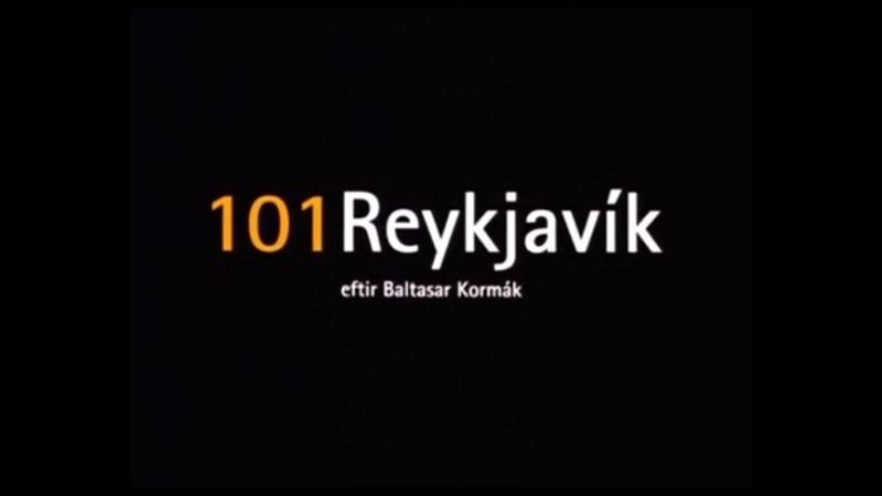 🎥 100 проблем и девушка / 101 Reykjavík (2000)