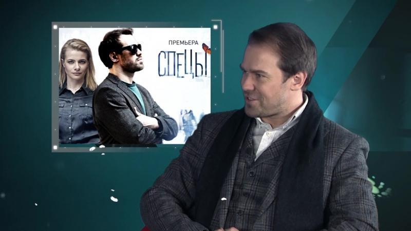 Алексей Морозов о снобизме