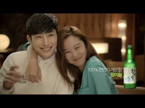 2014 참이슬 신규 광고 '영혼없는 위로' 편 (30s)