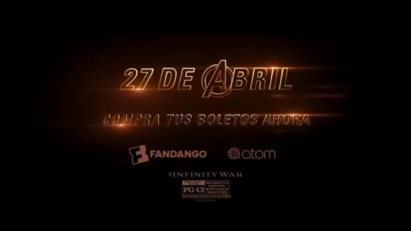 Новый тизер к фильму Мстители: Война Бесконечности