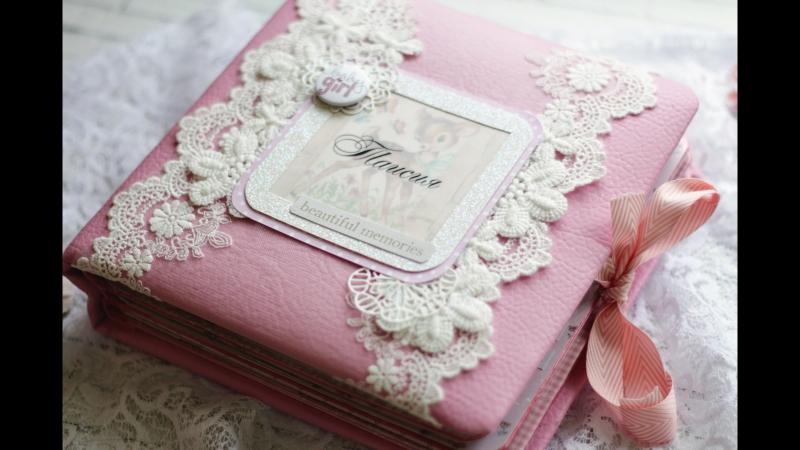 Нежный розовый фотоальбом для девочки