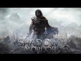 Middle-earth Shadow of Mordor (стример - Тедан Даспар) + розыгрыш ключа от ENSLAVED Odyssey to the West