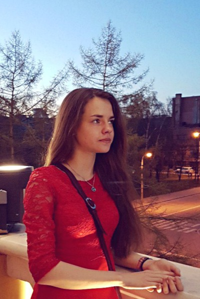 Nadia Laryukhina