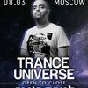 Trance Universe: Indecent Noise OTC • 8 марта