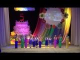 Выступление детского вокального коллектива ''Разноцветные стекляшки'' на фестивале в г.Снежногорск (11.11.2017.)