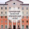 Kraevedchesky Muzey