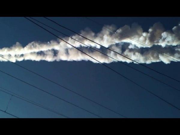 взрывная волна от метеорита сбила с ног