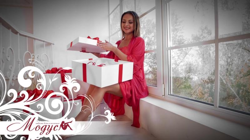 Рекламный ролик для магазина нижнего белья Модус👙👑🌹совместно с видео компанией Контент Медиа и Два Ивана