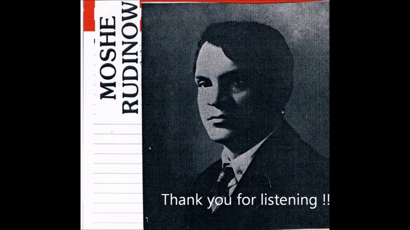 Moshe Rudinow (1890-1953) sings from Schubert's Winterreise in 1937