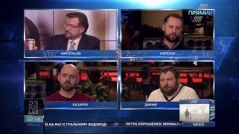 Програма Кисельов Підсумки від 23 березня 2018 року