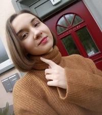 Irina Bityukova