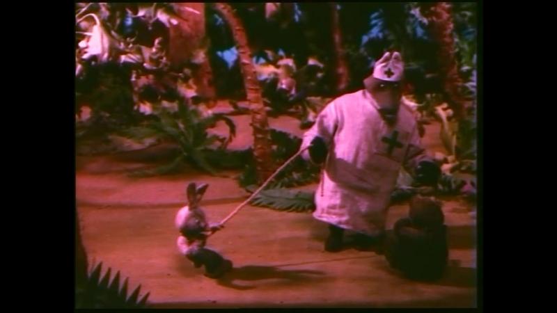 Бояка мухи не обидит. Фильм 5. Страшней Бояки зверя нет. 1995