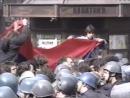 Белград. 9 марта, 1991. Snimak MUP-a (1. deo)
