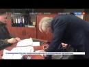 Россия 24 - Судный день в Краснодарском крае: на время следствия застройщики останутся под стражей - Россия 24