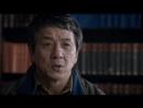 Джеки Чан в фильме Иностранец смотрите в эту среду 9 мая в 2215 на Седьмом канале