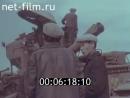 ТУВА ПЕРЕКРЕСТОК ВРЕМЕН часть 2 1967