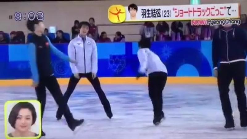 Yuzu and Shoma at the Gala practice 22/2/2018