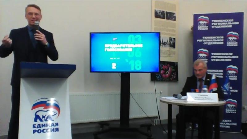Пискулин Антон (Жесткие дебаты в Тюмени)