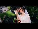5 августа 2017 Свадебный клип Артём и Анастасия.