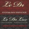 Сеть клиник Le'Di & Le'Di Lux