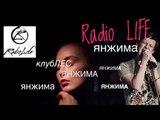 RadioLife и Янжима в Москве. Клуб