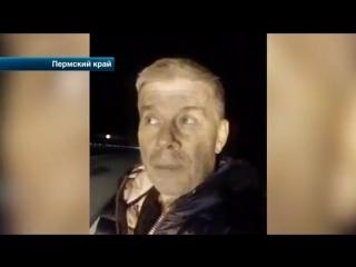 ДТП с участием Олега Газманова не отразится на графике гастролей артиста