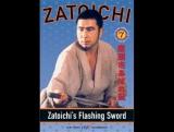 Zatoichi 7