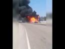 Пожар на АЗС в Новороссийске. 13 апреля.