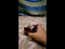 1сторона кубика обучение
