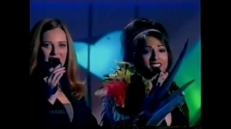 Eurovision - Israel 1998 - Dana International - Diva - Dress Rehearsal Clip